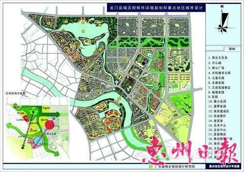 2009 2020龙门县城市总体规划图