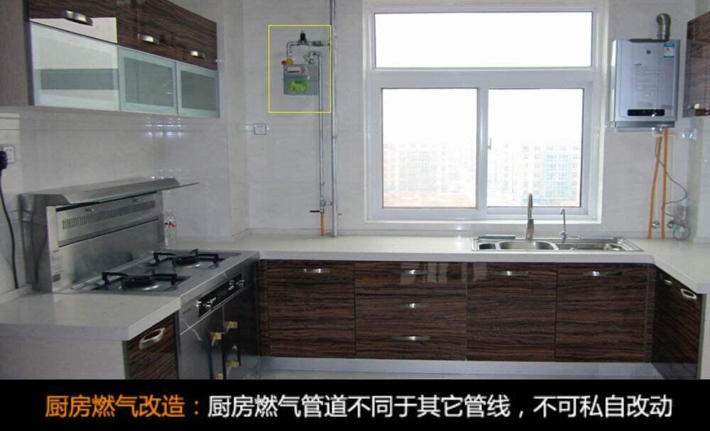廚房燃氣管道不同于家中的其它管線