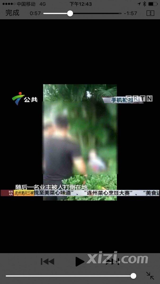[转载]被广东电视台曝光的惠州富力湾这个坑人盘又开了
