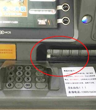 博罗银行的柜员机被封胶水,究竟是谁做的?