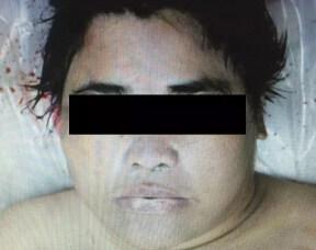 uedbet赫塔菲官网廖洞发现无名女尸,警方发布协查公告