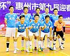 惠州业余足球首次室内五人足球赛精彩开波