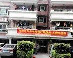 祝贺!惠州首个安居工程石湖苑旧楼加装电梯