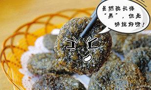 """这位惠州""""嫂子"""",居然做出了洞庭湖小吃!"""