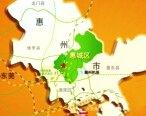 盯紧了!2017年在惠州买房,这些区域要火