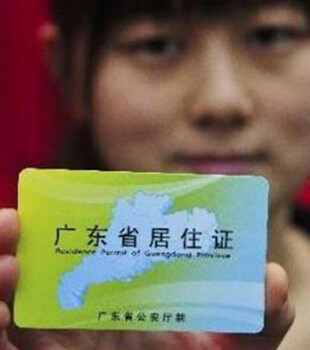 五一开始,惠州车主无法凭居住证回执上牌啦