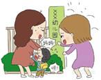 关于孩子分离焦虑,到底是谁离不开谁呢?