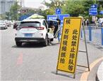 中心医院门口禁止停车上落客,违者罚款200