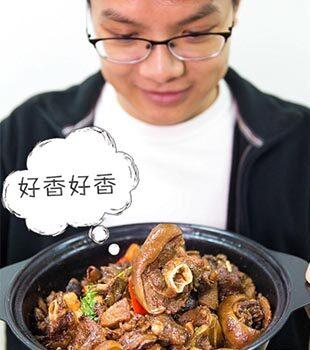 厉害!拯救惠州人寒冷的冬季竟然就靠TA了!