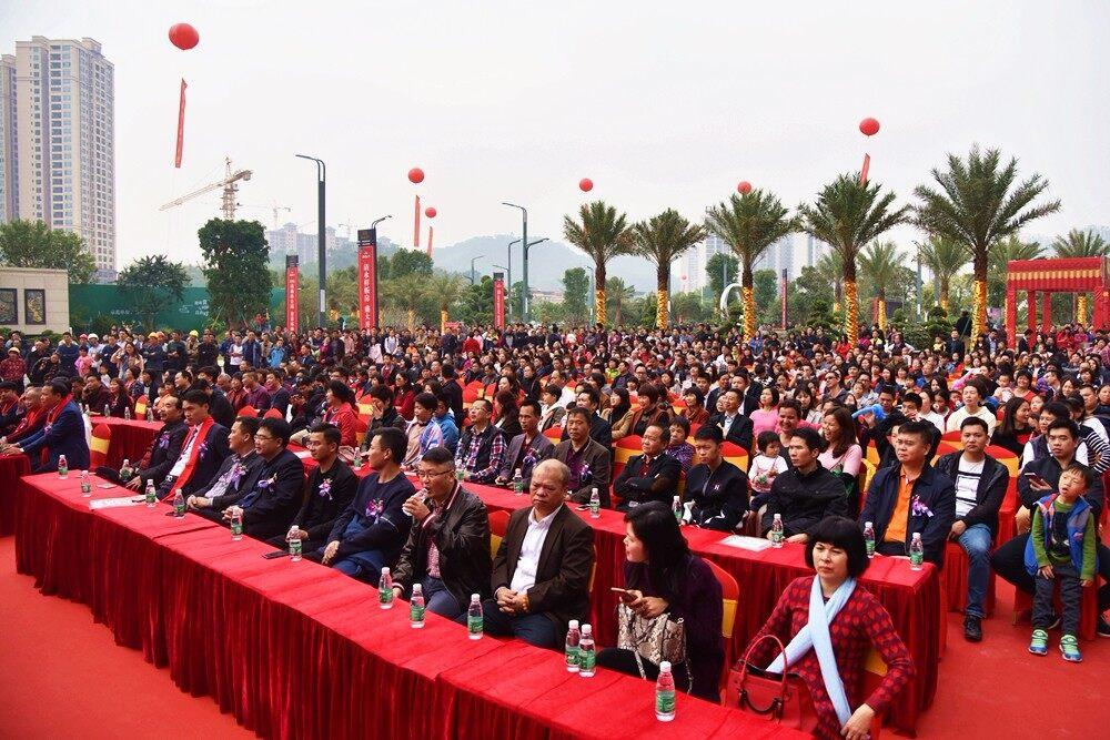 1月20日,禧临门禧园示范区暨样板房开放