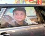 """在惠东被""""马云""""吓到了!车主这样做违规吗"""