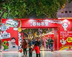 亚虎娱乐平台步行街20周年...这个场面我第一次见!