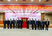广东医科大学附属惠州妇女儿童医院揭牌!