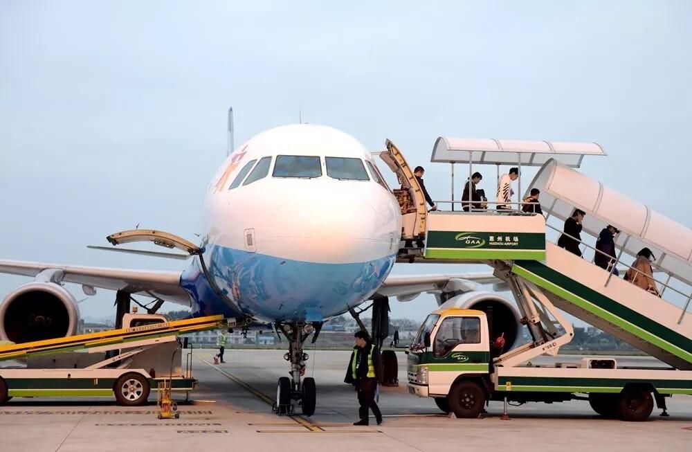 骄傲!惠州机场已通航24个城市