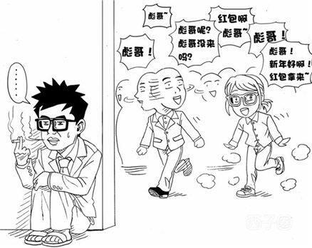 亚虎娱乐平台漫画大神又出新作!女主播竟然遇上…