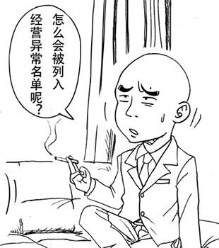 6月30日前,惠州老板再不做这件事,别后悔!
