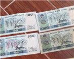 沧桑风雨30年,第四套人民币还有收藏价值吗