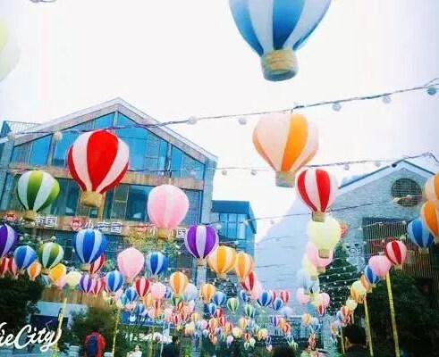 摔碗酒热气球油纸伞美食节!你不来?