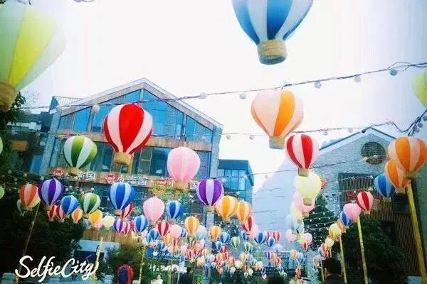 摔碗酒、热气球、油纸伞…惠湾美食节来啦