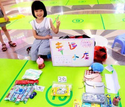 """惠阳这些小朋友赚到了自己的""""第一桶金""""!"""