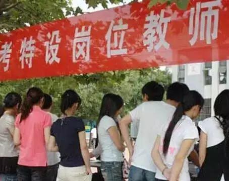 博罗县招聘高层次学历教师8人,7月20日报名