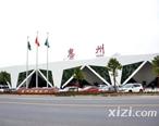 惠州最新交通规划!机场、高铁、城轨全都有