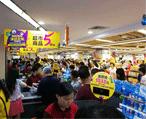 """超市5折百货2折!这周末到丽日""""血拼""""至凌晨!"""