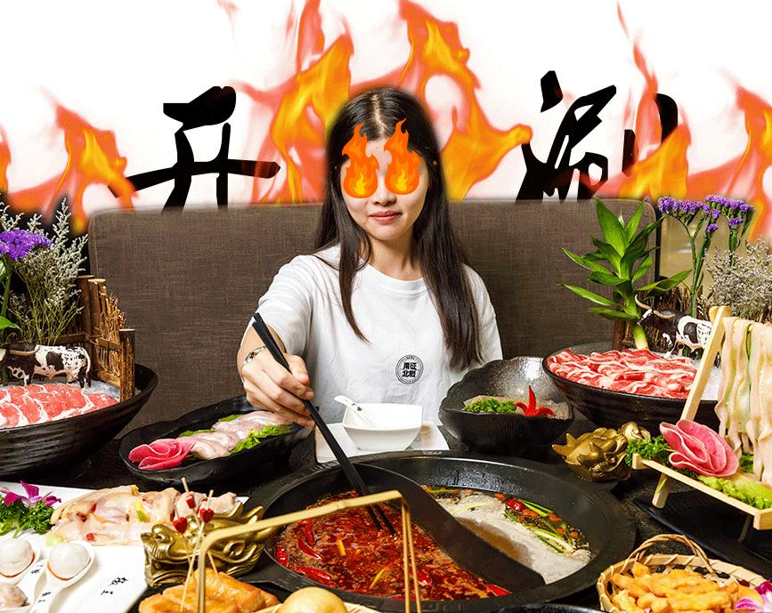 陈江这家店的老板,居然让我喝火锅汤底!