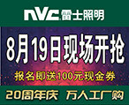 4999元免单大奖、华为P20、55寸彩电!