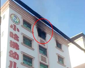 一大早陈江这个居民楼就着火,现场来了四辆消防车