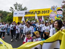 潮玩狂欢,2018惠州长走节开始报名!