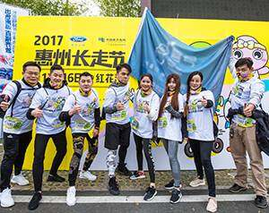 一年一度的惠州长走节,开始报名啦!
