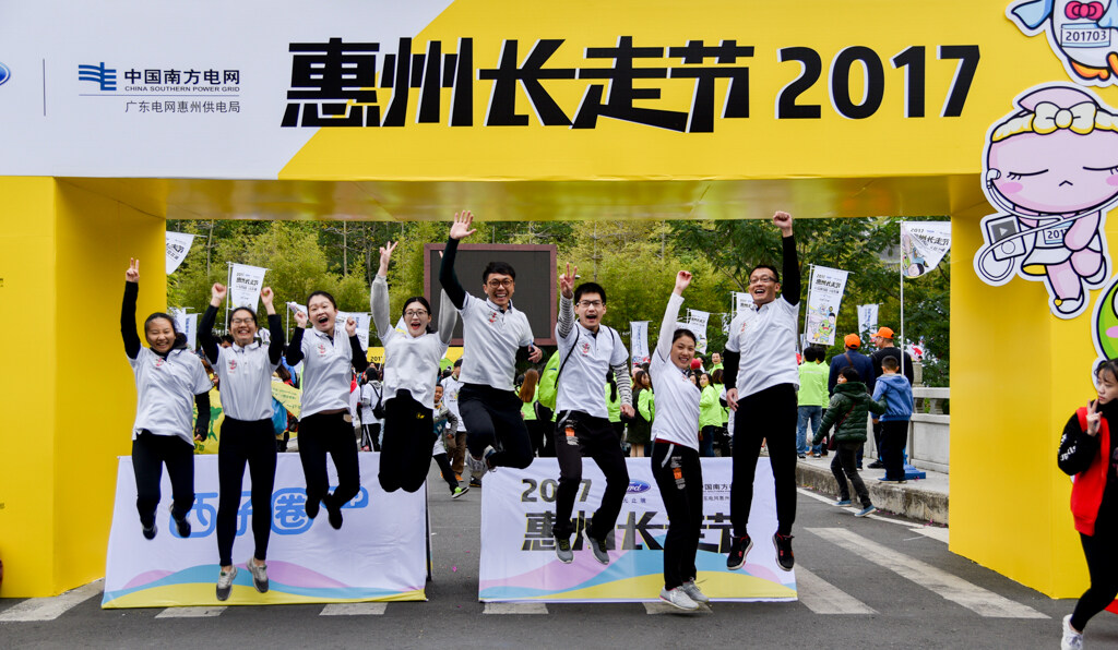 潮玩狂欢「2018惠州长走节」开始报名啦