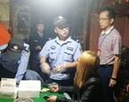 卿本佳人,奈何涉毒?这名31岁女子因为毒品在惠东被抓了