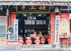 惠州直达,这个小众的地方藏着这样的静谧美景
