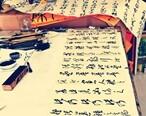学习书法为什么要一定练习篆书和隶书?爱好书法的看过来啊
