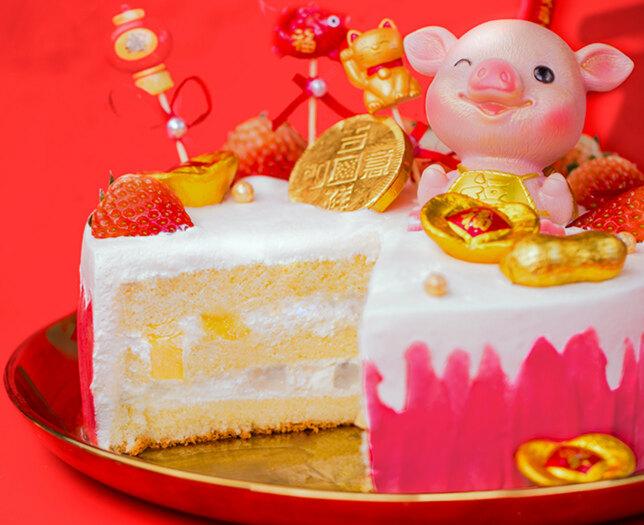 财神熊猫来拜年,过年买蛋糕3折起!