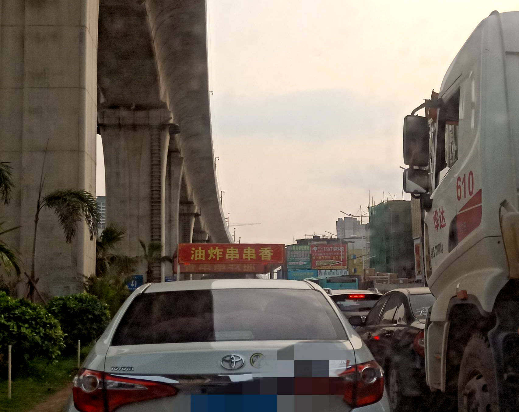 陈江这个掉头位天天堵车,可以改善一下么?