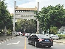 你一句我一言,来说说在惠州的开车经验