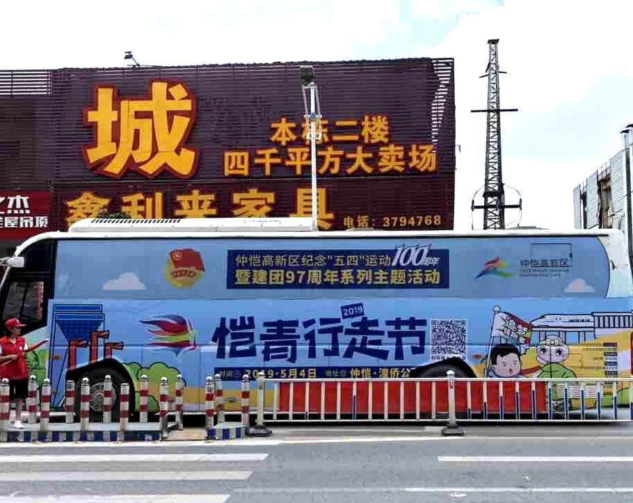 你看我拍到了啥!恺青行走节的海报公交车