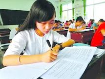 女儿成绩年级前十,选华罗庚还是黄冈好?