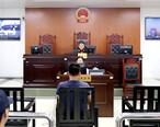 惠东这三个人酒驾被处罚,最高拘役2个月