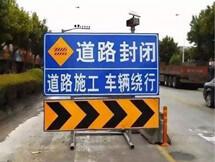 大亚湾龙山七路将封闭施工一个月!
