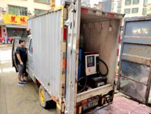 曝光!惠东6处非法经营成品油窝点被查