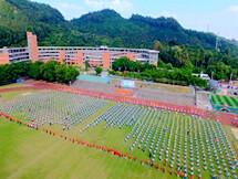 好消息,惠东平山二小要新建一栋教学楼