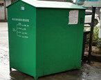 把旧衣回收柜当成垃圾箱?还倒剩菜残羹