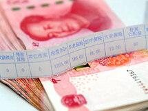 每月工资实际到手3300元,在惠东会低吗?