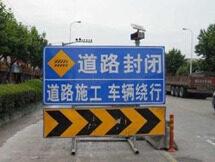 人民六路至西区圆盘路段将开始半封闭施工