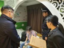 惠州一男子入住酒店后,凌晨3点被抓获