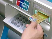 你今年存了多少钱?6成惠州人表示太难了